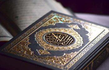 دوره روخوانی و روانخوانی قرآن فرهنگیان