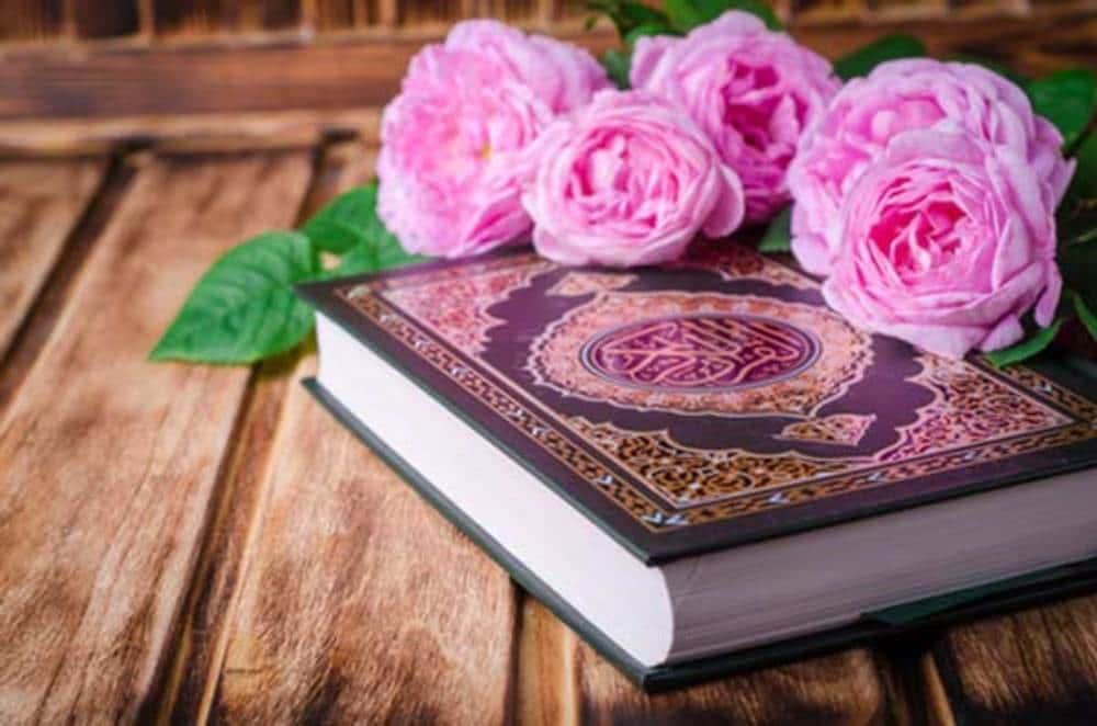 روخوانی و روانخوانی قرآن فرهنگیان